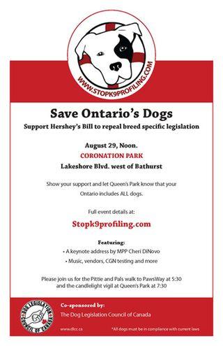 Ontario 5 year ban-iversary